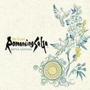 Re:Tune Romancing SaGa BATTLE ARRANGE/SQUARE ENIX