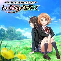 スクールガールストライカーズ ~トゥインクルメロディーズ~ In Game Music Collection