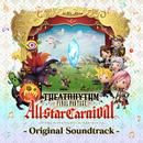 THEATRHYTHM FINAL FANTASY All-star Carnival Original Soundtrack/SQUARE ENIX
