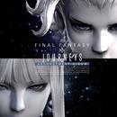 Journeys: FINAL FANTASY XIV ~ Arrangement Album ~/SQUARE ENIX