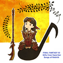 FINAL FANTASY XI Gifts from Vana'diel: Songs of Rebirth Soundtrack/SQUARE ENIX