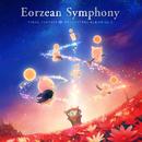 Eorzean Symphony: FINAL FANTASY XIV Orchestral Album Vol. 2/SQUARE ENIX
