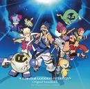 サガ2秘宝伝説 GODDESS OF DESTINY Original Soundtrack/SQUARE ENIX