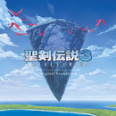 聖剣伝説3 TRIALS of MANA Original Soundtrack/SQUARE ENIX