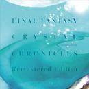 ファイナルファンタジー・クリスタルクロニクル リマスター オリジナル・サウンドトラック/SQUARE ENIX