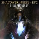 FINAL FANTASY XIV: SHADOWBRINGERS - EP2/SQUARE ENIX