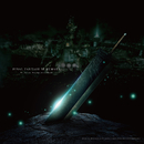 FINAL FANTASY VII REMAKE Orchestral Arrangement Album/SQUARE ENIX