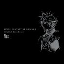 FINAL FANTASY VII REMAKE Original Soundtrack Plus/SQUARE ENIX