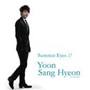 Summer Eyes(B盤)/ユン・サンヒョン