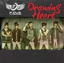 Drawing Heart/F.CUZ