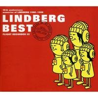 LINDBERG BEST ~FLIGHT RECORDER III~/LINDBERG