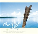 On/Off ~Sea Breeze~/CHIHOMI