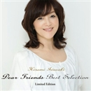 Dear Friends BEST SELECTION(from I~IV) -2009 revised edition-<配信限定>/岩崎 宏美
