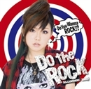 Do the Rock/中ノ森BAND