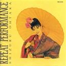 REPEAT PERFORMANCE(配信パック)/おおたか静流