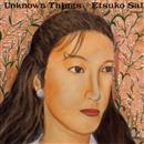 Unknown Things-未知からの贈り物-/彩 恵津子