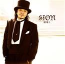 燦燦と(オリジナル盤)/SION