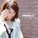 Umbrella~2人だけの場所 / mama/水越結花