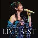 岩崎宏美 LIVE BEST SELECTION 2006-2010/岩崎 宏美