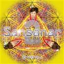 サンサナー2 (ターチ)/サンサナー