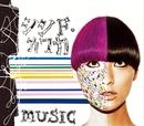 music/シシド・カフカ
