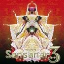 サンサナー3(ミーチ)/サンサナー