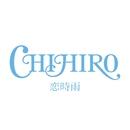 恋時雨/CHIHIRO