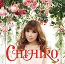 LOVERS/CHIHIRO
