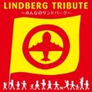 LINDBERG TRIBUTE ~みんなのリンドバーグ~/Various Artists