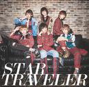 STAR TRAVELER/風男塾