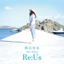 熊谷育美ベストアルバム ~Re:Us~/熊谷育美