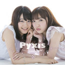 First Love 注意報!/Pyxis