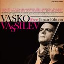 Free Japan Edition/VASKO VASSILEV