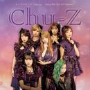まだ君が好きで/Chu-Z