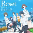 Reset (TV-Size)/牧野 由依