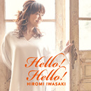 Hello! Hello!/岩崎 宏美