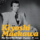My Favorite Song~Popular~III/前川 清