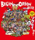 ソウセイ/BEGIN
