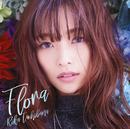 Flora/立花理香