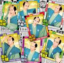 HARE晴れカーニバル(パターンB)/祭nine.