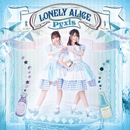 LONELY ALICE/Pyxis