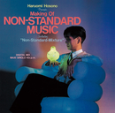 MAKING OF NON-STANDARD MUSIC/細野晴臣