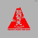 """D-stance """"FREIHEIT YEARS 1999-2004""""/怒髪天"""