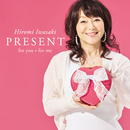 PRESENT for you *for me/岩崎 宏美