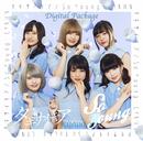 タキサイキア/So Young Digital Package/CYNHN