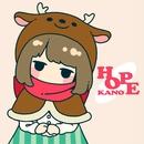 HOPE/鹿乃