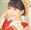 KONOMI SINGLE collection ~杜このみ シングル集~/杜このみ