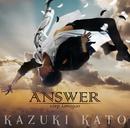 Answer/加藤和樹