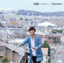 Answer(TYPE B)/加藤和樹