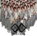 無限/HIDE×HIDE